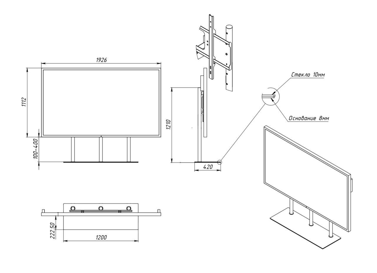 Кронштейн для телевизора своими руками: инструкция и чертеж 32